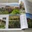 บ้านและสวน ธันวาคม 2560 The Gardeners thumbnail 17