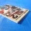 WILD ARMS 2 nd PlayStation thumbnail 4