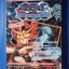 YU - GI - OH! : THE DUELIST OF THE ROSES คู่มือเฉลยเกมจากทีมงาน YK GROUP Play Station 2 thumbnail 1
