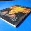 โบราณสถาน เล่มที่ 3 ชุดพระที่นั่งนอกเขตพระบรมมหาราชวัง วิชิต สุวรรณปรีชา thumbnail 5