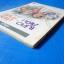 เปลวสีเงิน และ มังกรห้าเล็บ 2 ขุนพลค่ายไทยรัฐ thumbnail 5