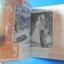 Holiday time in Thailand November 1960 thumbnail 12