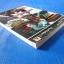 DEVIL MAY CRY 3 คู่มือเฉลยเกม Play Station 2 จากทีมงาน YK GROUP thumbnail 4