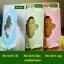 K 6-0276 K 6-0278 K 6-0271 thumbnail 1