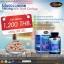 auswelllife glucosamine 1500 mg กลูโคซามีน thumbnail 15