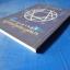 นพลักษณ์เล่มเล็ก คู่มือเข้าถึงตน โดย สันติกโรภิกขุ พิมพ์ครั้งที่หนึ่ง ธ.ค. 2542 thumbnail 5