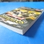 Dynasty Warriors 5 Empires เฉลยเกม PLAYSTATION 2 YK GROUP thumbnail 3