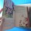 แพะเจ้าปัญญา thumbnail 10