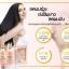 Remi Shampoo แชมพูเรมิ น้ำมันม้าฮอกไกโด & สมุนไพร7ชนิดลดผมร่วง เร่งผมยาว thumbnail 4