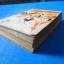 ทหารดาบเชียงรุ้ง เล่ม 1 - เล่ม 6 (ยังไม่จบ) โดย ลพบุรี thumbnail 5