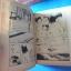 MIYUKI จำนวน 5 เล่มจบ ปกแข็ง thumbnail 11