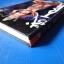 TAKERU เล่ม 1 ปกแข็ง thumbnail 5
