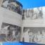 ประมวลพระบรมฉายาลักษณ์ พระราชกรณียกิจ และพระราชจริยาวัตร ( กระดาษบางหน้ามีรอยขาด หนังสือสภาพบวมน้ำ ) ปกแข็ง thumbnail 10