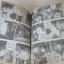 ยอดนักสืบโคนัน ตอน คดีฆาตกรรมกับเรืออาถรรพ์ ( ภาคหนังใหญ่ ) thumbnail 3