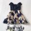 เดรสลุคสาว Fashionista เป็นเดรสทรงเปิดไหล่ thumbnail 3