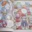 วิทยาศาสตร์สนุกคิด พิชิตโลกันตร์ เล่ม 1 มุนซองกี เรื่องและภาพ อิงอร ศรีเกษ แปล thumbnail 3