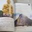 สารานุกรมไทยสำหรับเยาวชน ในพระราชประสงค์ในพระบาทสมเด็จพระเจ้าอย่หัว ฉบับเสริมการเรียนรู้ เล่ม ๘ พระพุทธรูป การผลิตทองรูปพรรณ ผ้าไทย thumbnail 2