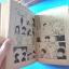 MIYUKI จำนวน 5 เล่มจบ ปกแข็ง thumbnail 14