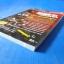 TOM CLANCY'S RAINBOW SIX LOCKDOWN คู่มือเฉลยเกม PlayStation 2 thumbnail 3