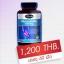 auswelllife glucosamine 1500 mg กลูโคซามีน thumbnail 10