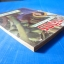 กสิกร ปีที่ 36 เล่ม 1 มกรามคม 2506 thumbnail 4