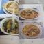 กับข้าวจานผัก รวบรวมโดย สำนักพิมพ์แสงแดด thumbnail 2