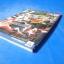 Guilyt Gear ISRKA หนังสือเฉลยเกม PlayStation2 thumbnail 5