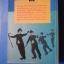หัวเราะร่าน้ำตาริน อัตชีวประวัติชาร์ลี แชปปลิน เขียนโดย ชาร์ลี แชปปลิน แปลโดย ยุพเรศ วินัยธร พิมพ์ครั้งแรก ส.ค. 2535 thumbnail 13