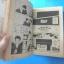 TOUCH ขลุกขลิกพลิกหัวใจ จำนวน 5 เล่มจบ เย็บเล่มปกแข็ง เป็นหนังสือเช่า thumbnail 11