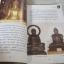 สารานุกรมไทยสำหรับเยาวชน ในพระราชประสงค์ในพระบาทสมเด็จพระเจ้าอย่หัว ฉบับเสริมการเรียนรู้ เล่ม ๘ พระพุทธรูป การผลิตทองรูปพรรณ ผ้าไทย thumbnail 4