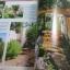 ้บ้านและสวน ฉบับที่ 498 กุมภาพันธ์ 2561 escape thumbnail 24