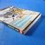 GUNDAM MUSOU 2 เฉลยเกม XBOX360&PS2 thumbnail 2