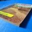กสิกร ปีที่ 35 เล่ม 5 กันยายน 2505 thumbnail 3