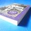 สมเด็จรีเยนต์ โดย ดารณี ศรีหทัย พิมพ์ครั้งแรก ส.ค. 2554 thumbnail 3