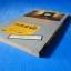 ขุนทอง เจ้าจะกลับเมื่อฟ้าสาง โดย อัศศิริ ธรรมโชติ พิมพ์ครั้งที่สาม พ.ศ. 2530 thumbnail 5