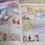 หนังสือชุด 100 เหตุการณ์สำคัญ 100 การสำรวจเปลี่ยนโลก 2 อันฮยองโม เรื่อง คิมซองแร ภาพ วิทยา จันทร์วิรัตนชัย แปล thumbnail 3