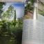 ้บ้านและสวน ฉบับที่ 498 กุมภาพันธ์ 2561 escape thumbnail 22