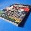 MAXIMO คู่มือเฉลยเกม Inside PlatStation2 thumbnail 3