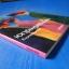 เอกซ์เพรสชั่นนิสม์ โดย นอร์แบร์ท โวล์ฟ ภาพประกอบสี่สี ราคาปก 400 บาท thumbnail 2