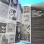 คอมมิวนิสต์ จุลสาร หอจดหมายเหตุธรรมศาสตร์ ฉบับที่ 15 มิถุนายน 2554 - พฤษภาคม 2555 thumbnail 9