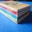 จดหมายเหตุ เสด็จประพาสยุโรป ร.ศ.116 ของ พระยาศรีสหเทพ ( เส็ง ) ครบชุด จำนวน 6 เล่มจบ พิมพ์ครั้งที่หนึ่ง พ.ศ. 2515 thumbnail 4