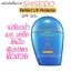 ลดมากกว่า30%* Shiseido Perfect UV Protector SPF 50+ PA++++ WetForce!! 50ml.ของแท้เคาเตอร์ไทยโลชั่นกันแดดที่ดีที่สุด thumbnail 1