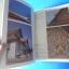 โบราณสถาน เล่มที่ 3 ชุดพระที่นั่งนอกเขตพระบรมมหาราชวัง วิชิต สุวรรณปรีชา thumbnail 14