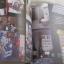 my home Special Issue Renovate Home ปรับเพื่อเปลี่ยน โดย ทีมงานนิตยสาร my home thumbnail 17