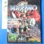 MAXIMO คู่มือเฉลยเกม Inside PlatStation2 thumbnail 13