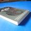 ลุงโฮ โดย วิลาศ มณีวัต สนพ.ดอกหญ้า พิมพ์ครั้งที่สอง พ.ศ. 2544 thumbnail 4