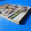 กสิกร ปีที่ 35 เล่ม 3 พฤษภาคม 2505 thumbnail 2