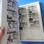 GUNDAM MUSOU 2 เฉลยเกม XBOX360&PS2 thumbnail 11