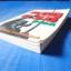 กบฏกริชบาหลี อยู่อย่างยิ่งใหญ่ ตายอย่างมีเกียรติ โดย ธีรภาพ โลหิตกุล พิมพ์ครั้งแรก ก.ค. 2540 thumbnail 3