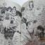 มอร์นิ่ง มุซึเมะ สาวโนะเนะก๊วนลูกกวาด เล่มเดียวจบ ATOMU เขียน thumbnail 5